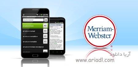 فرهنگ لغت معروف Merriam Webster