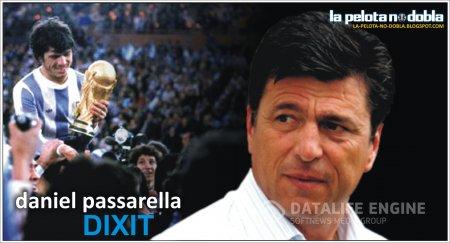 دانیل پاسارلا - Daniel Alberto Passarella